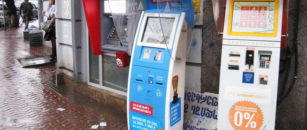 Оплата мобильной связи через Рaybox в Грузии