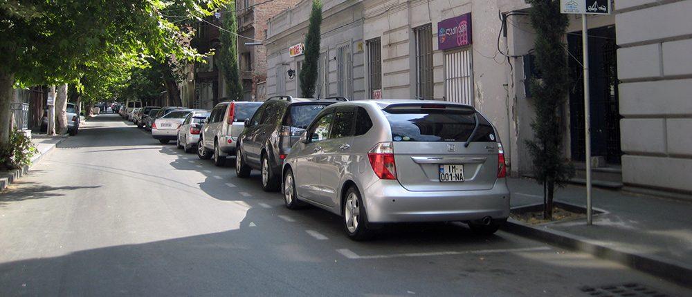 Парковки в Грузии