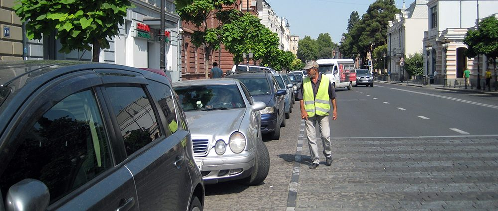 Парковщик в Грузии